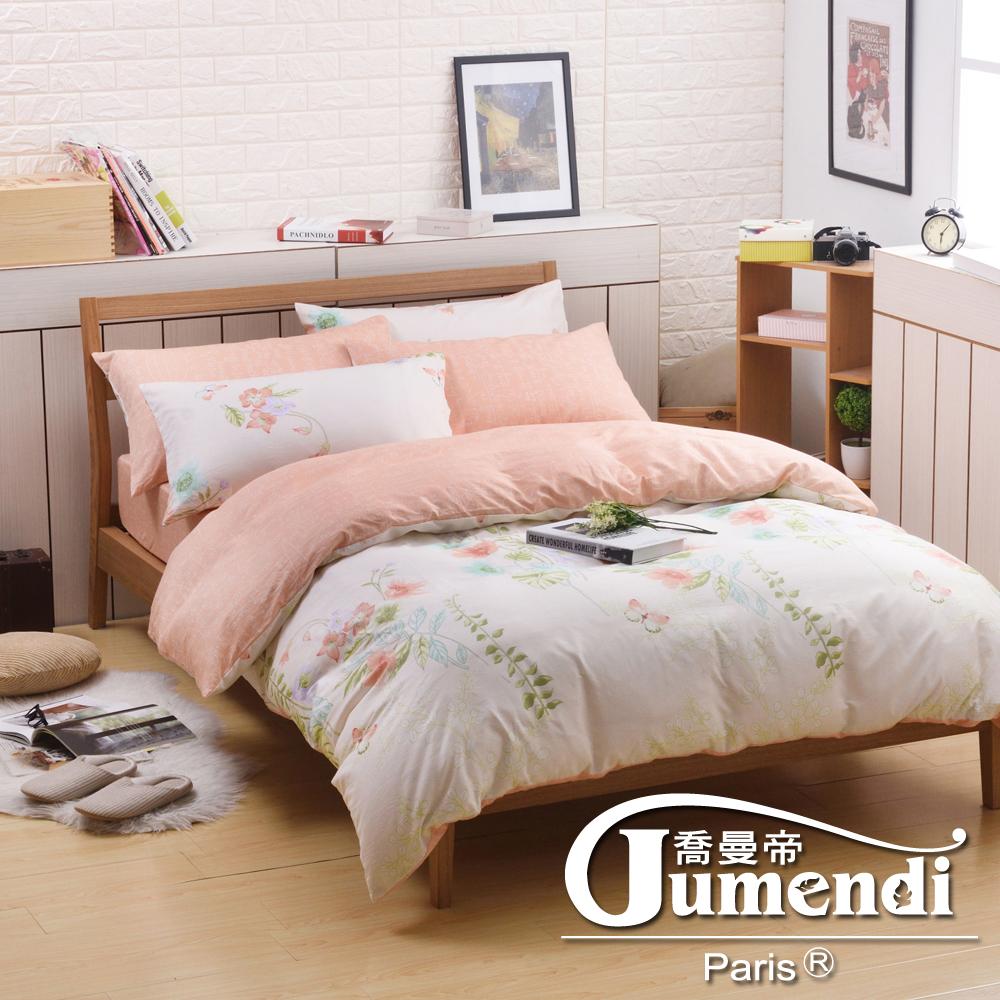 喬曼帝Jumendi-花映情懷 台灣製雙人四件式特級100%純棉床包被套組