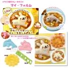 kiret 日本廚房兔子海豚花朵造型蓋飯模具組4入