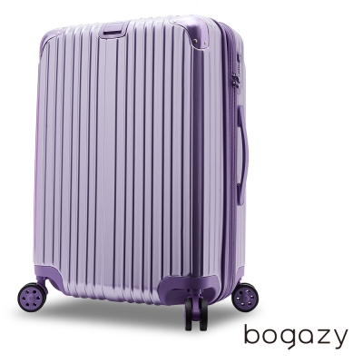 Bogazy 花漾甜心28吋PC可加大鏡面行李箱(女神紫)