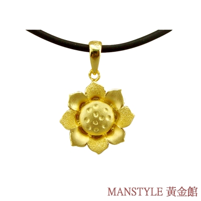 MANSTYLE 太陽花黃金墜 (約0.71錢)