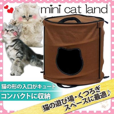 IRIS 摺疊貓咪遊樂場-貓臉單層DCC1302A 1入