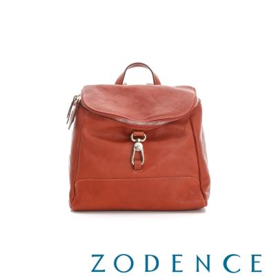 ZODENCE 義大利植鞣革系列磁釦外袋設計簡約後背包 橘紅