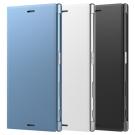 SONY Xperia XZs 原廠可立式時尚保護殼 SCSG20