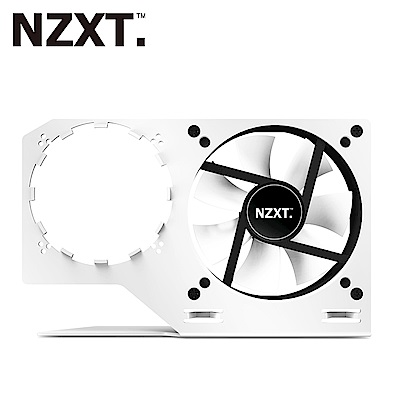 【NZXT 恩傑】Kraken G10 通用型GPU水冷支架-白色