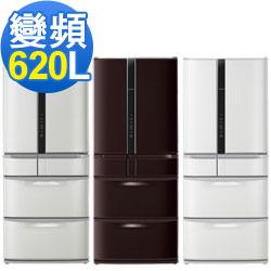 HITACHI日立 620L變頻六門電冰箱(R