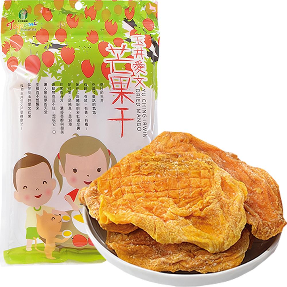玉井 愛文芒果干(160g)