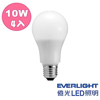 億光 LED 燈泡 10W 白光 大角度 升級版 4入