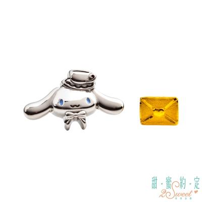 甜蜜約定2SWEET 小情話大耳狗黃金/白鋼耳環