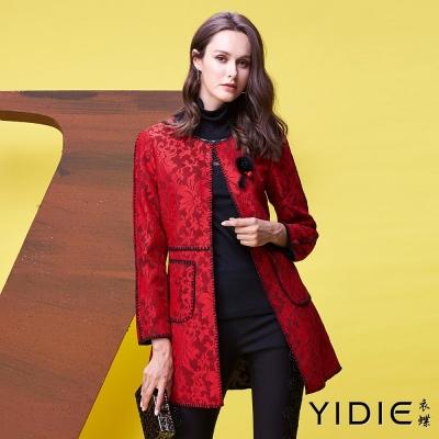 YIDIE衣蝶 玫瑰毛球立體織紋長版外套