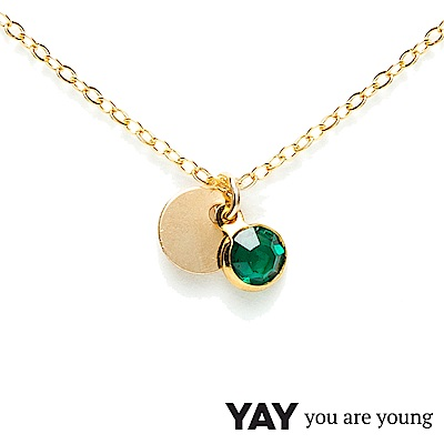 YAY You Are Young 法國品牌 Sultane 綠水晶項鍊 金色