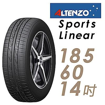 【澳洲曙光】輪胎 SL-1856014吋 82H