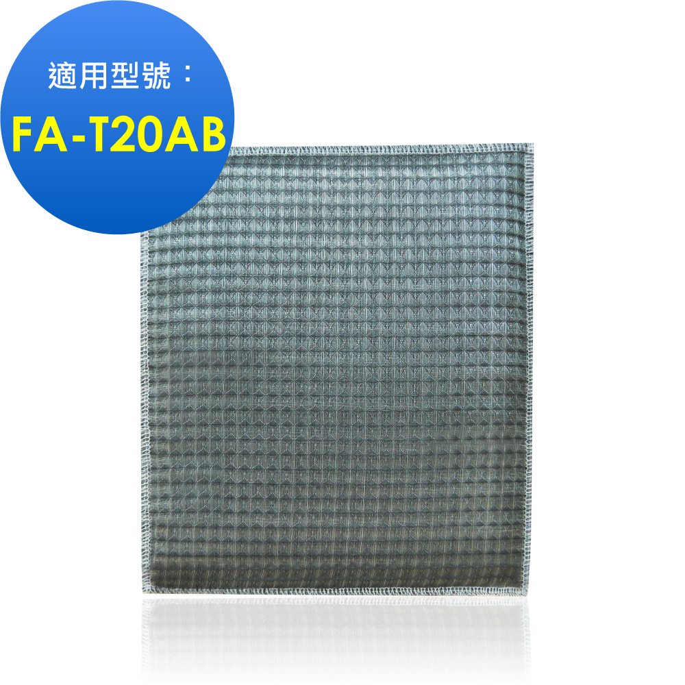 Originallife 可水洗超淨化空氣清淨機濾網 適用3M:FA-T20AB