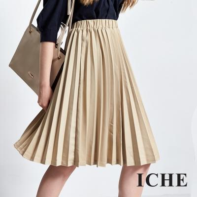 ICHE-衣哲-立體百褶膝下長裙
