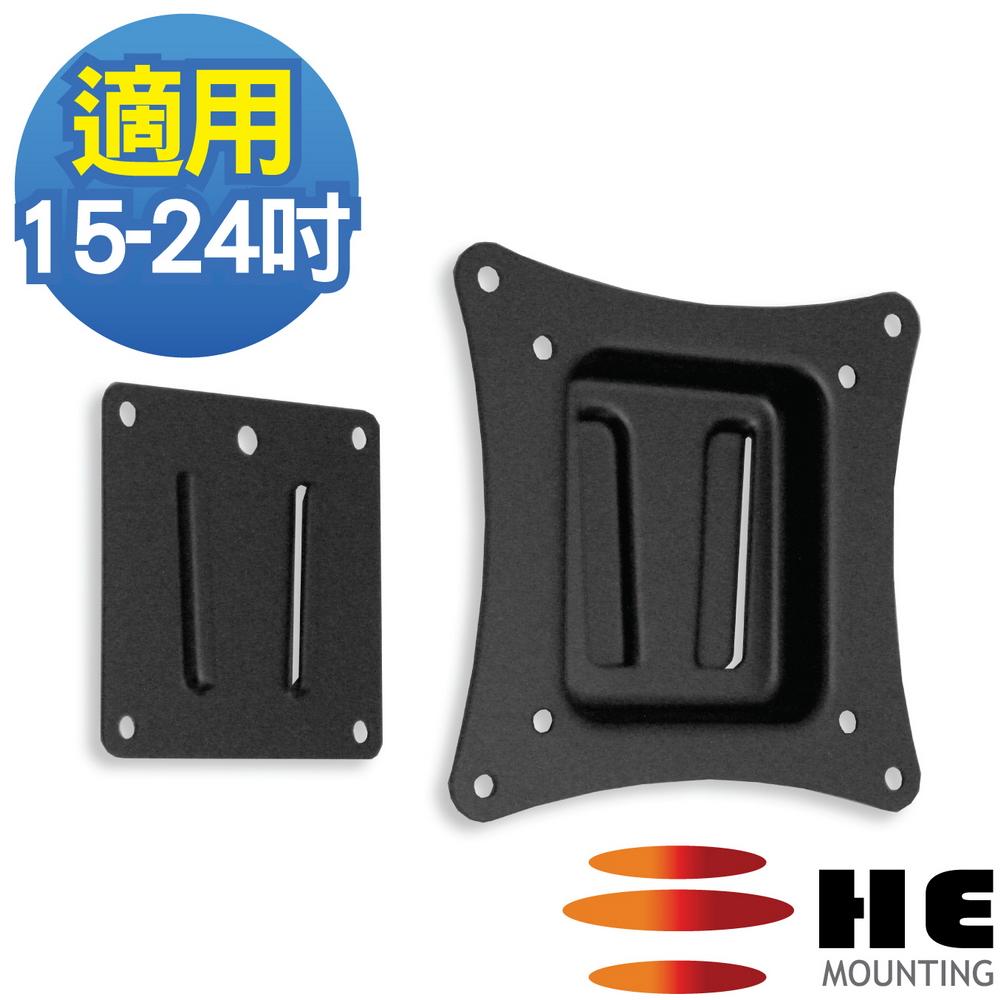 HE 15~ 24吋 液晶螢幕固定式壁掛架(H1010L)