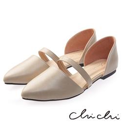 Chichi 韓系風格 尖頭素面側鏤空平底鞋*米色