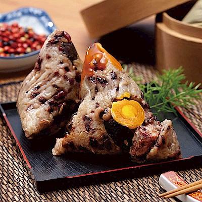 查某囝仔古早味三代粽 五穀養生大肉粽20粒組(250g±10%/粒)