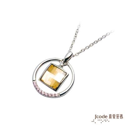 J code真愛密碼銀飾 美夢成真純銀女墜子 送白鋼項鍊