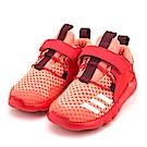24H-ADIDAS-幼童鞋DB0492-橘紅