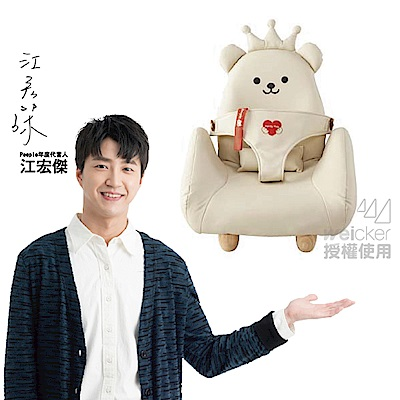 日本People-Teddy hug四段折疊沙發床椅(耐重70kg)