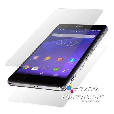 Yourvision Sony Xperia Z2 亮面防刮螢幕貼+機身貼+邊膜