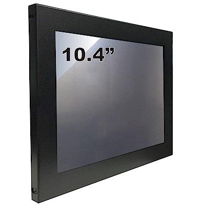 Nextech-M系列-10-4吋-工控螢幕-無觸