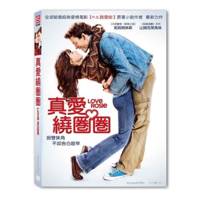 真愛繞圈圈-DVD