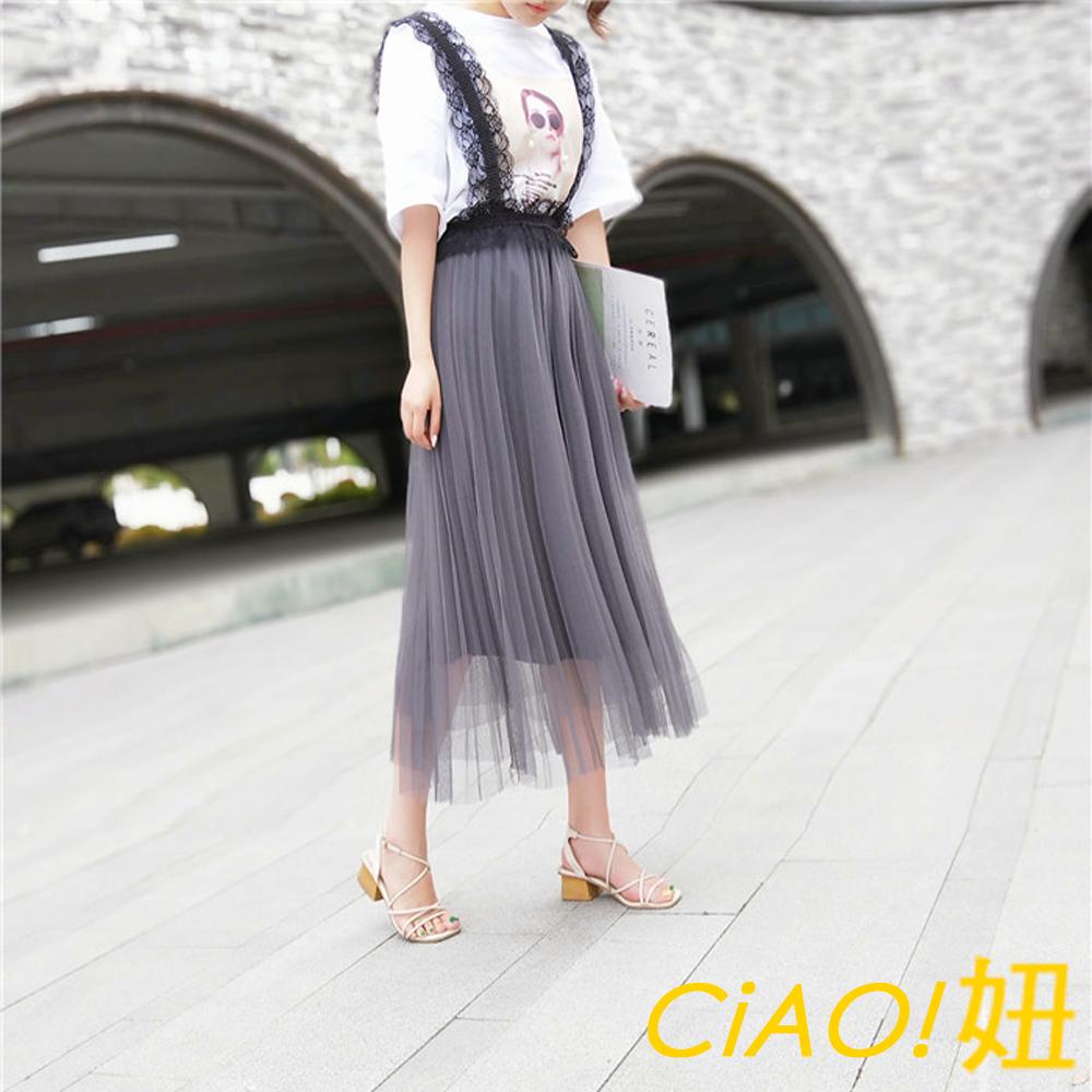 純色蕾絲背帶網紗吊帶裙 (共三色)-CIAO妞