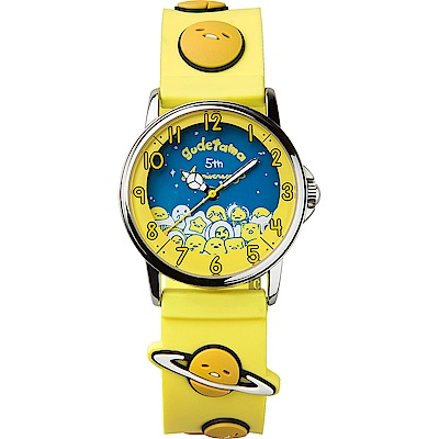 Gudetama 蛋黃哥 五周年紀念版兒童錶-黃x32mm