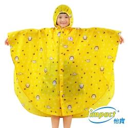 IMPACT 怡寶小學生安全雨衣(M/L)