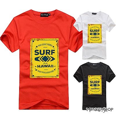 Monkey Shop 台灣製MIT純棉夏威夷鐵牌短袖T恤-3色
