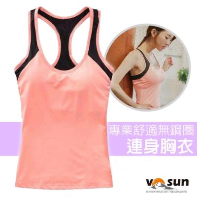 【VOSUN】女時尚新款 緊身運動連身胸衣/背心_粉橘