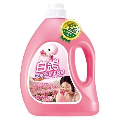 白鴿防瞞衣物柔軟精-高雅玫瑰香3200g 4入/箱