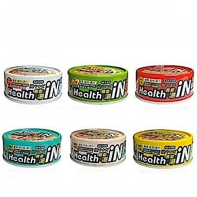 聖萊西Seeds Health機能湯in貓餐罐 80g