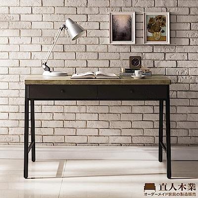 日本直人木業-ANTE原木風格112CM書桌(112x45x76cm)