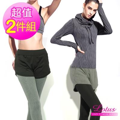 運動褲 簡約個性顯瘦假兩件九分運動褲-超值兩件組 LOTUS