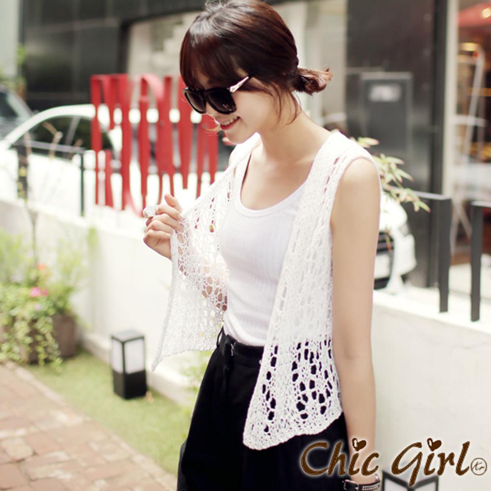 縷空花紋洞洞針織罩衫 (共四色)-Chic Girl