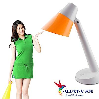 ADATA威剛 法國號桌燈-橘色