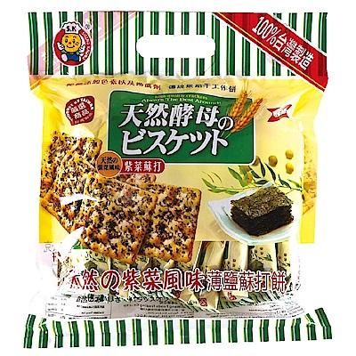 天然酵母 紫菜蘇打餅(20gx16入)