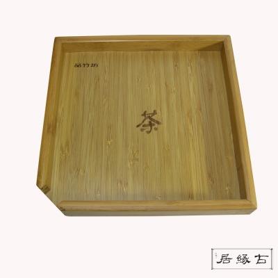 【古緣居】普耳茶賞茶盤