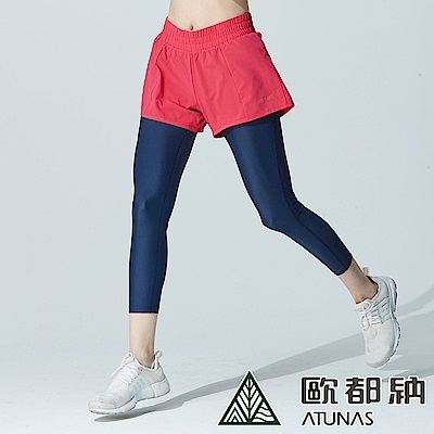 【ATUNAS 歐都納】女款運動假兩件彈性長跑褲A1-PA1815桃紅/慢跑韻律瑜珈
