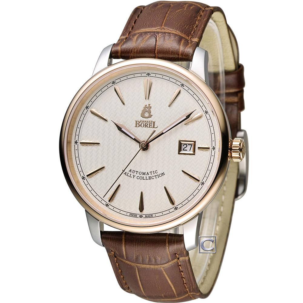E.BOREL 依波路 雅麗自動系列爵士機械錶-白x玫瑰金/41mm