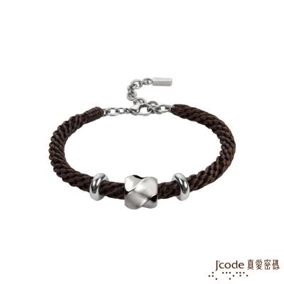 J'code真愛密碼 個性純銀/蠟繩編織手鍊