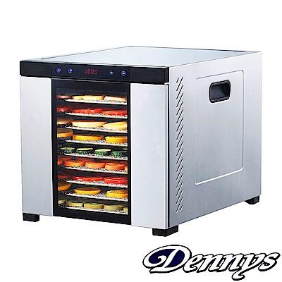Dennys微電腦定時溫控十層不鏽鋼乾果機 DF-1010S