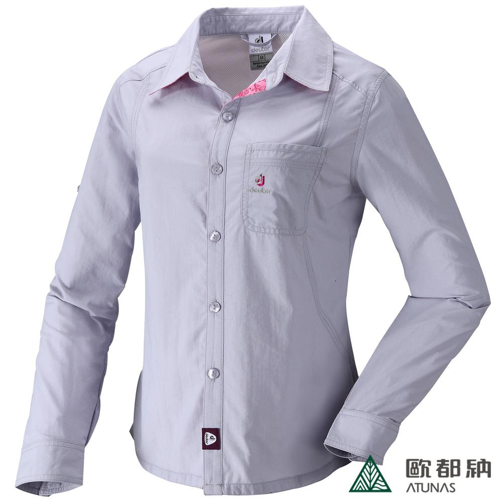 【歐都納】DE-S1204W  deuter女款長短袖襯衫