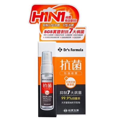 台塑生醫 抗菌噴霧隨身瓶(22g)x4入