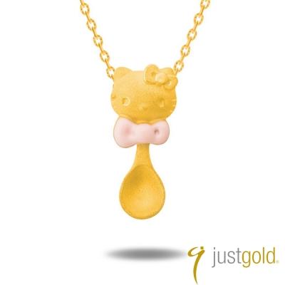 鎮金店Just Gold黃金吊墜 - Hello Kitty粉紅風潮(粉紅小匙)