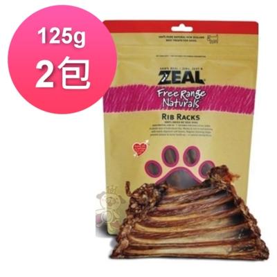 岦歐ZEAL紐西蘭天然寵物食品 牛肋排骨 125g (2包)
