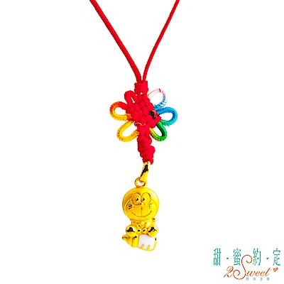 甜蜜約定 Doraemon 寶貝哆啦A夢黃金墜子 送項鍊