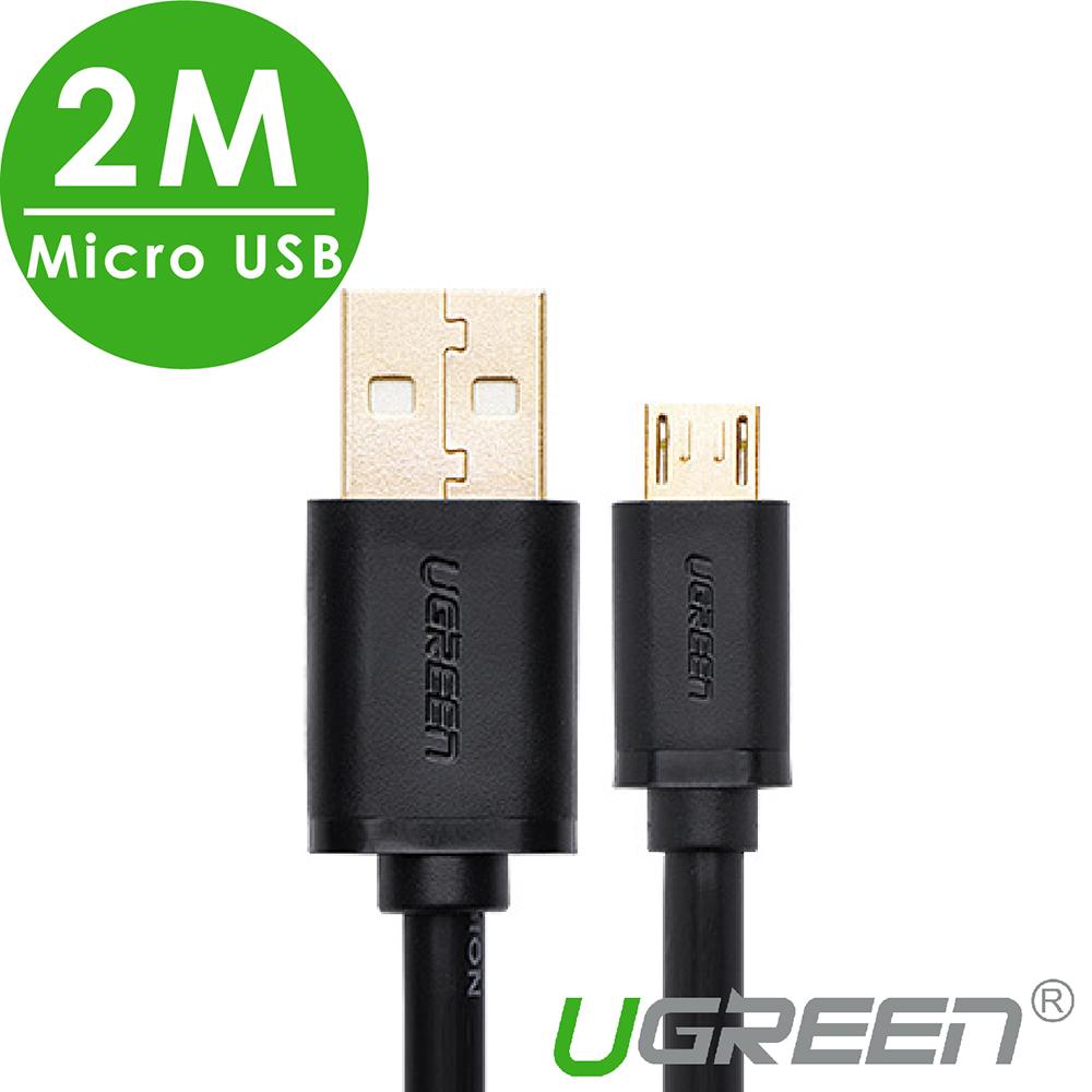 綠聯 Micro USB快充傳輸線 2M