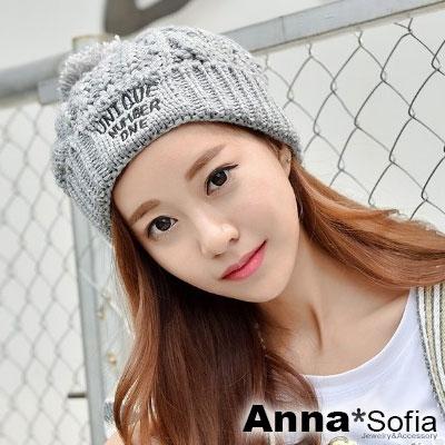 AnnaSofia-獨一無二繡字-大球加厚保暖毛線毛帽-灰系